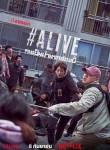 5 Film Korea Horor Terbaik, Alive Menceritakan Tentang Sebuah Wabah Misterius yang Menginfeksi Seluruh Kota