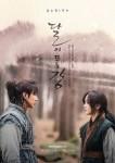 Sinopsis Drama Korea River Where the Moon Rises