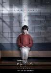 Drama Korea Mouse, Sinopsis yang Mengupas Tuntas Teori Psikopat